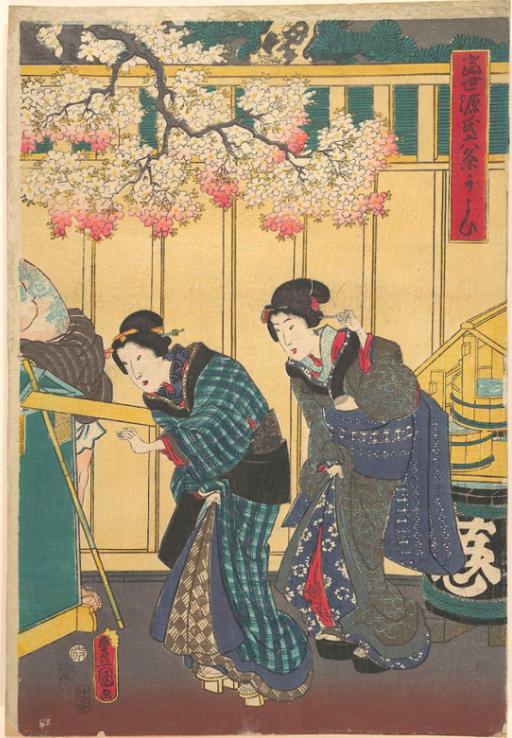 "Figure 2. ""Print"" by Utagawa Kunisada. Edo Period, Japan. The Metropolitan Museum of Art."